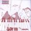 SUN RA AND ARKESTRA - super sonic jazz - LP