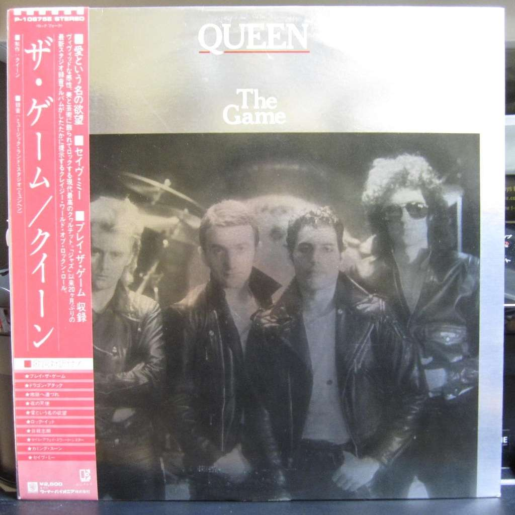 Queen - Game Record