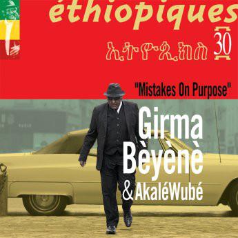 Girma Beyene and Akalé Wubé Mistakes On Purpose