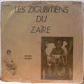 LES ZIGLIBITIENS DU ZAIRE - Afrique Ziglibithy - LP