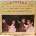 GENERATION 86 - S/T - Caina - LP