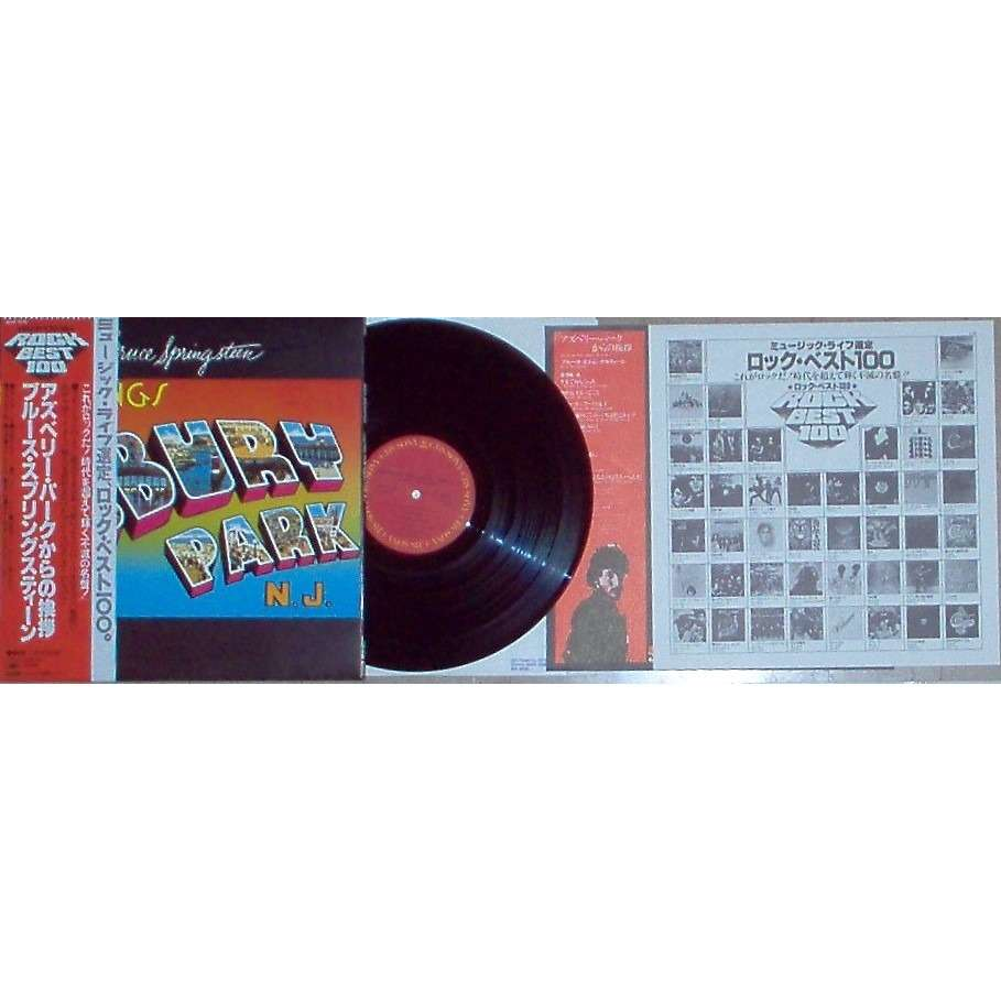 Greetings From Asbury Park Nj Japan Late 70s Issue 9 Trk Lp
