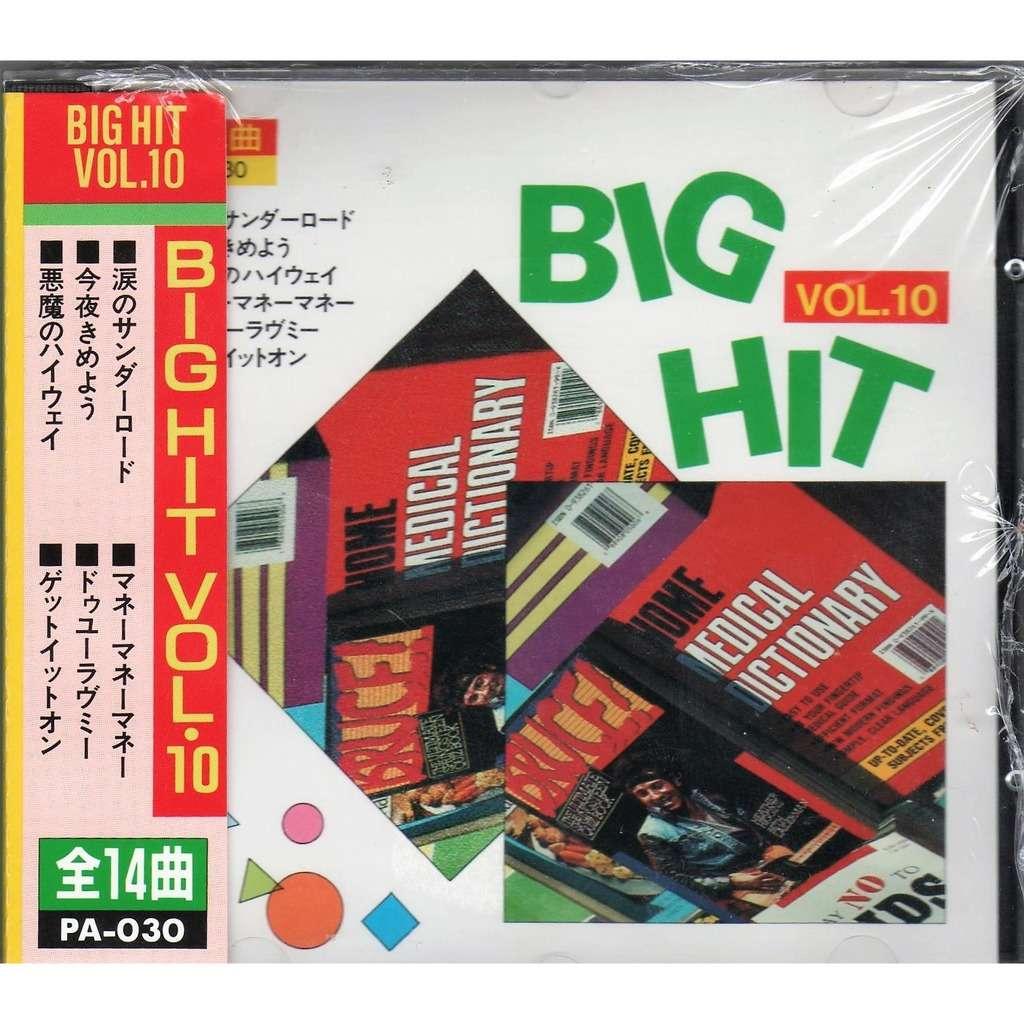 Beatles / Paul McCartney / T.Rex / Led Zeppelin Big Hit Vol. 10 (Japan Ltd 14-trk V/A CD sampler on Pal. Co. Ltd lbl unique ps+obi!!)