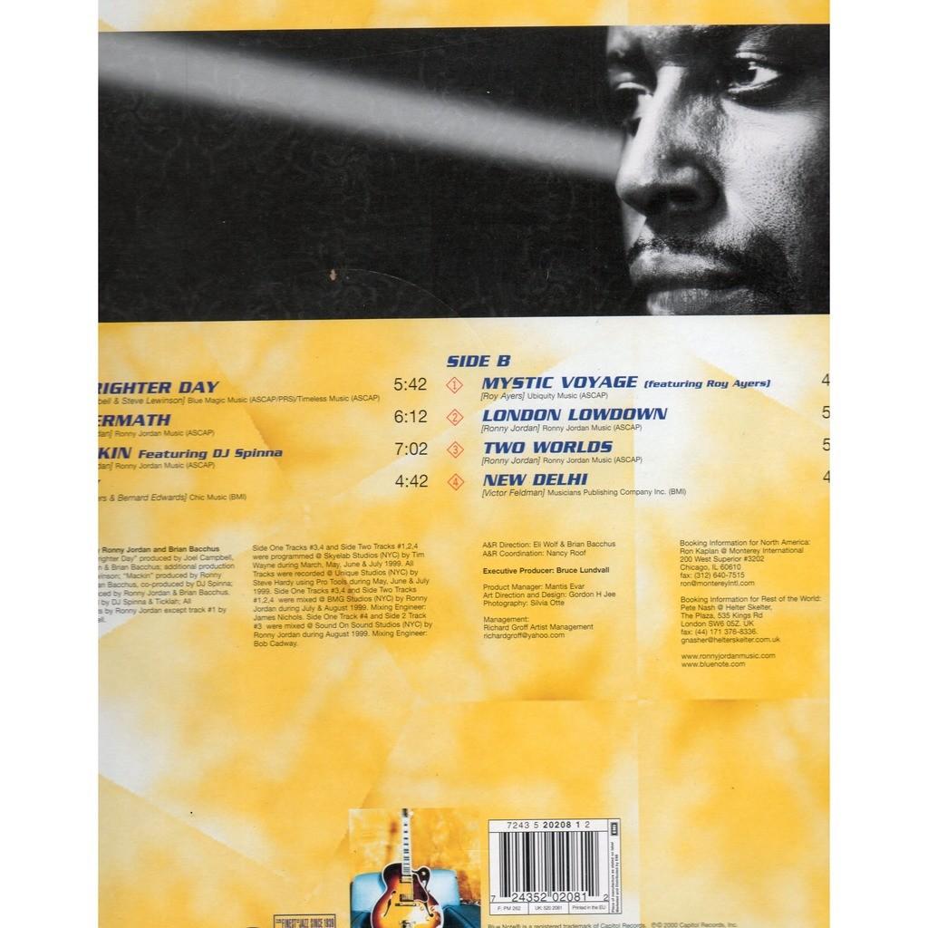 Ronny Jordan Albums – Jerusalem House