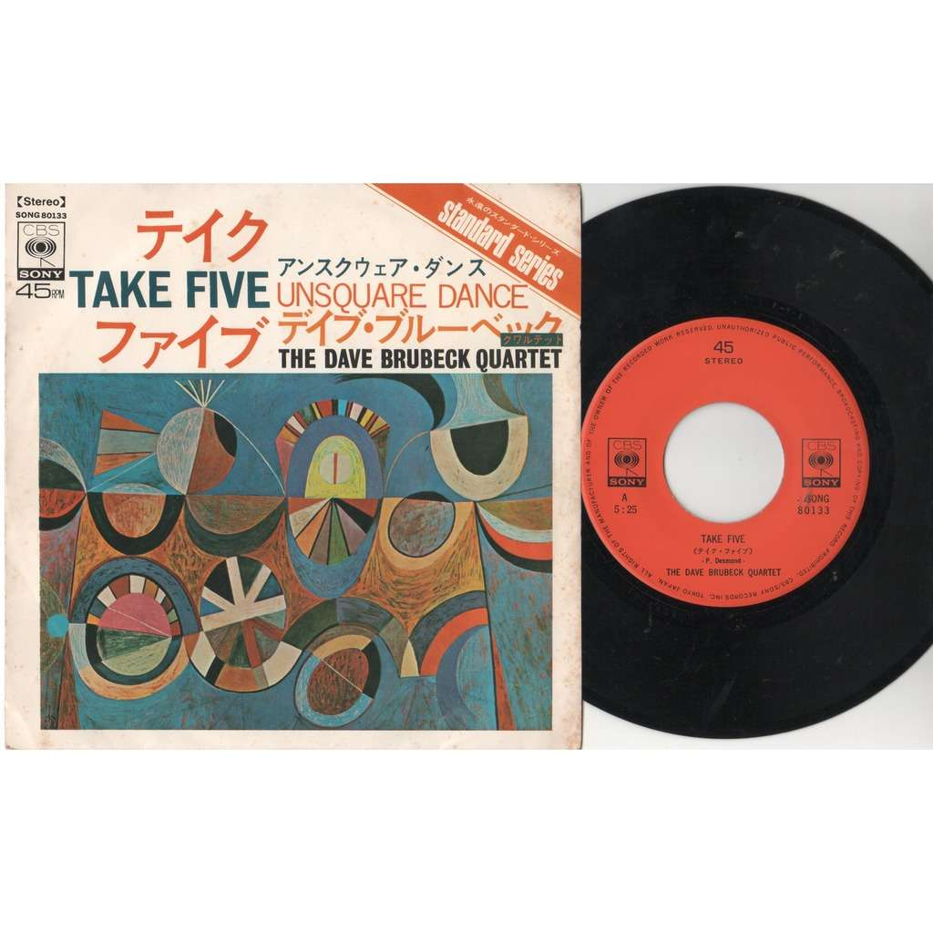 The Dave Brubeck Quartet Take Five (Japan late 60s 2-trk 7single on CBS-Sony lbl great ps!!)