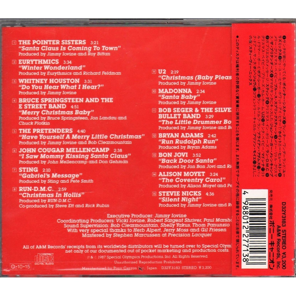 u2 A very special christmas (Japan 1987 2nd issue 15-trk v/a CD album full ps & obi)