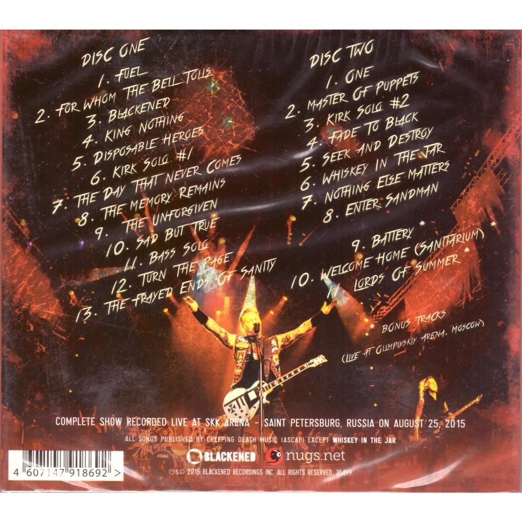 Metallica live in saint petersburg russia, skk arena august 25 2015