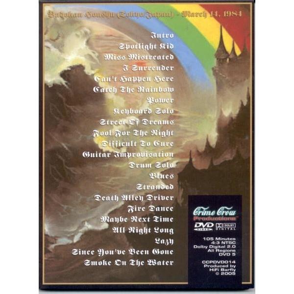 Deep Purple / Rainbow Japan Tour '84 (Budokan Tokyo Japan 14 March 1984)