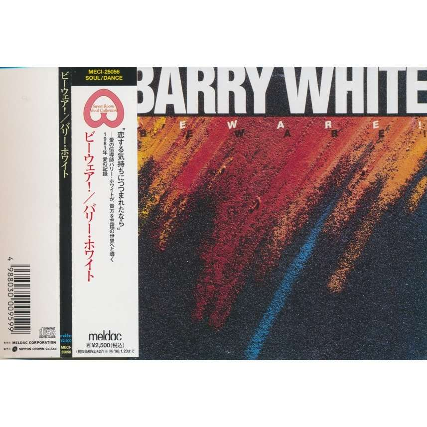Barry White Beware! 1981