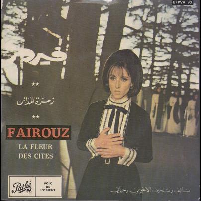 Fairouz (Fairuz) La Fleur des Cités