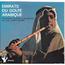 ALAIN SAINT - HILAIRE - emirats du golfe arabique - 45T (EP 4 titres)