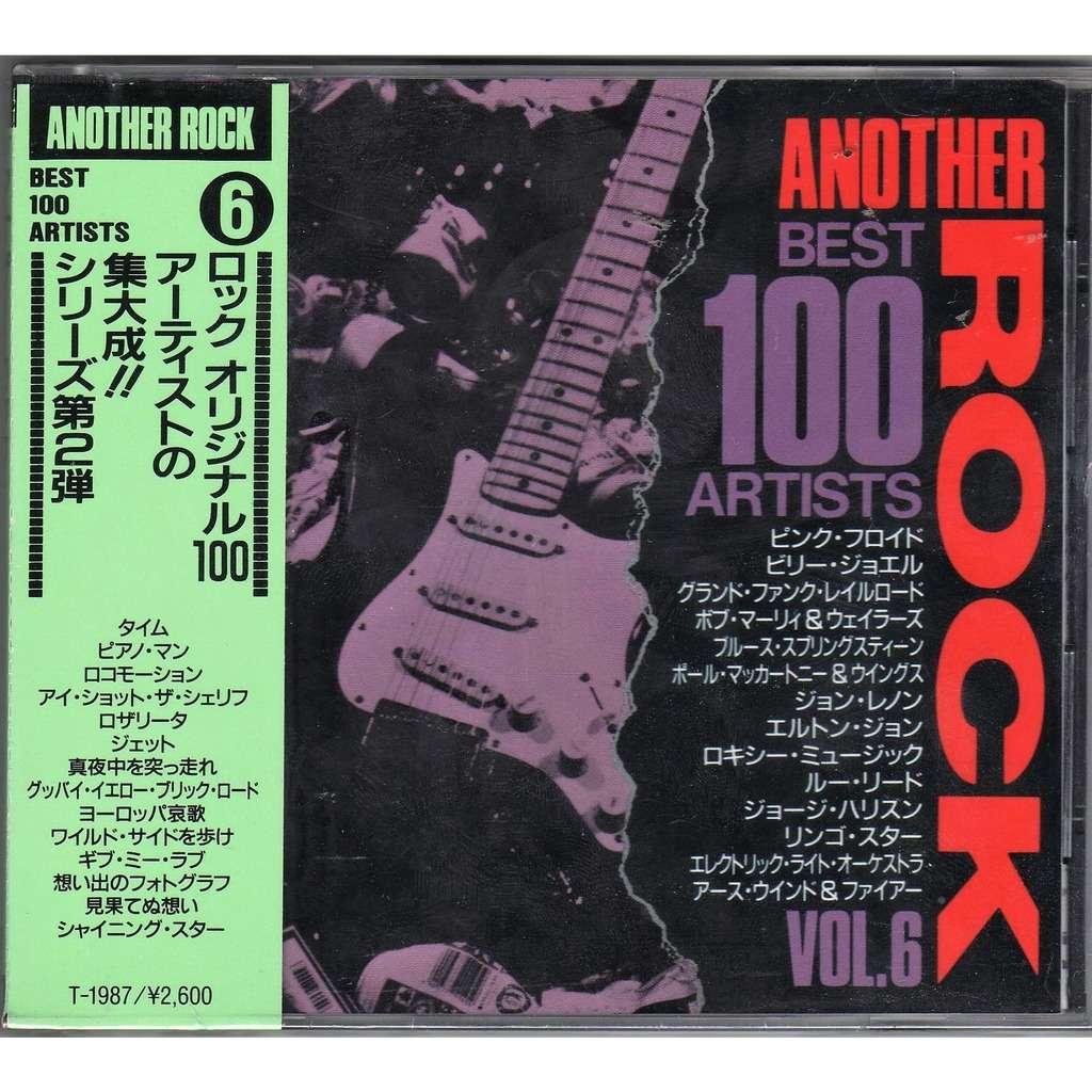 Beatles / John Lennon / Paul McCartney / George Ha Another Best Rock 100 Artists Vol. 6 (Japan only Ltd 14-trk V/A CD sampler unique ps+obi!! sealed!)