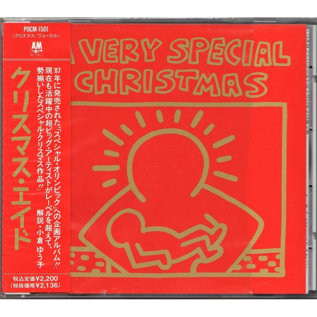 madonna a very special christmas japan 1987 original 15 trk va cd