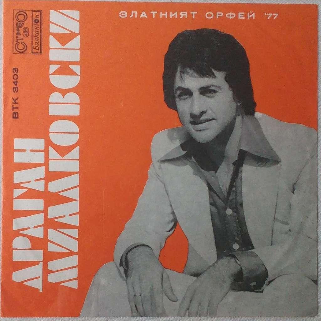 Dragan Mijalkovski / Sakis Papanicolaou The Golden Orpheus 77