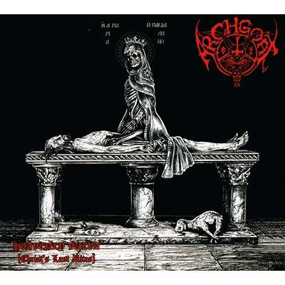 ARCHGOAT Heavenly Vulva [Christ's Last Rites]