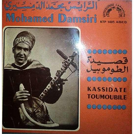 MOHAMED DAMSIRI KASSIDATE TOUMOUBILE