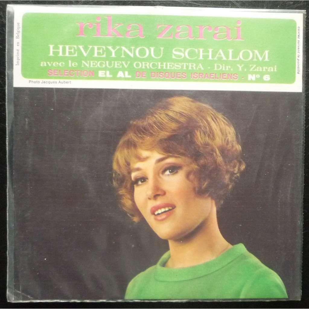 Rika ZARAI Heveynou schalom/67 Ed.belge T.RARE MINT NEUF!!!!!