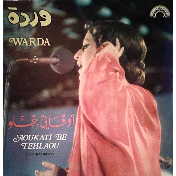 Warda وردة أوقاتي بتحلو = Aoukati Be Tehlaou (Live Recording)