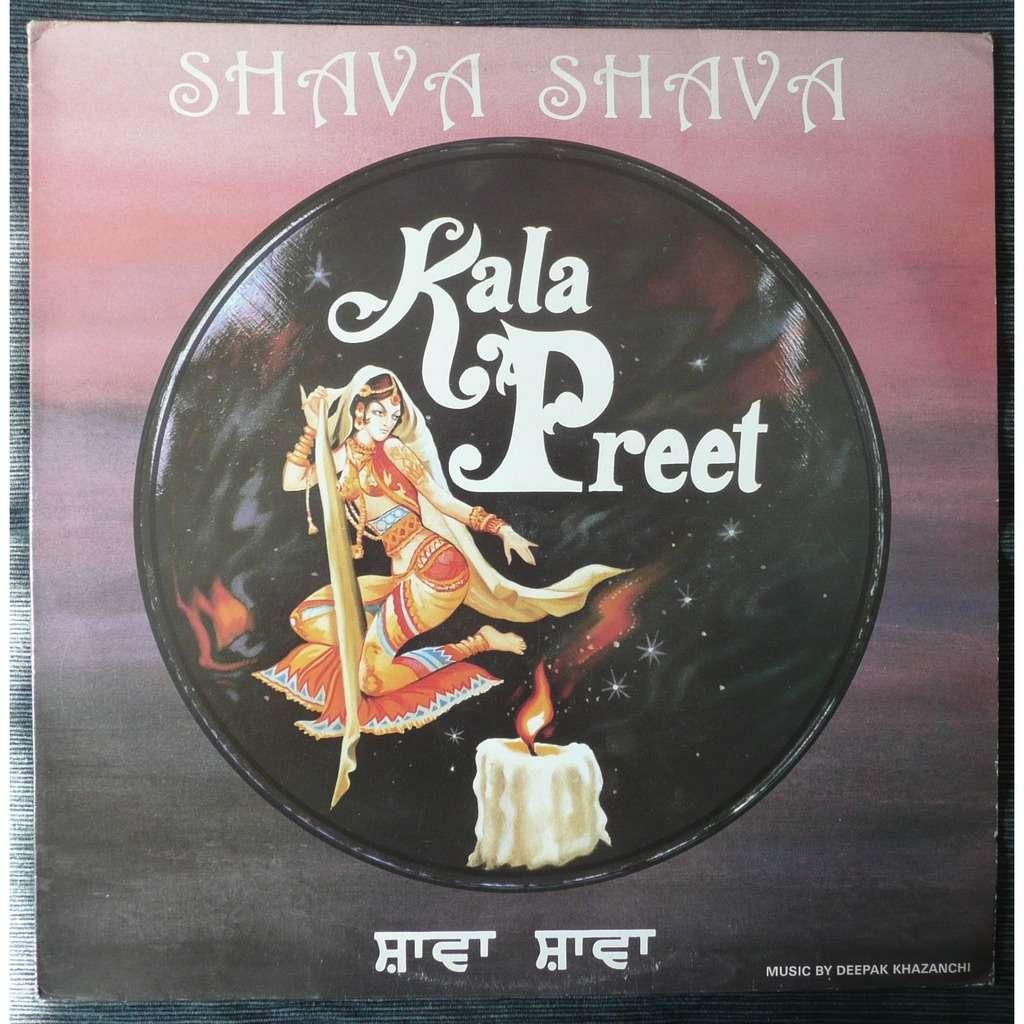 Kala Preet / Deepak Khazanchi Shava Shava