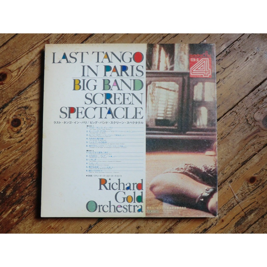 RICHARD GOLD ORCHESTRA Last Tango in Paris - Big Band Screen Spectacle (rare Japan press - 1973 - Gatefold sleeve - No OBI)