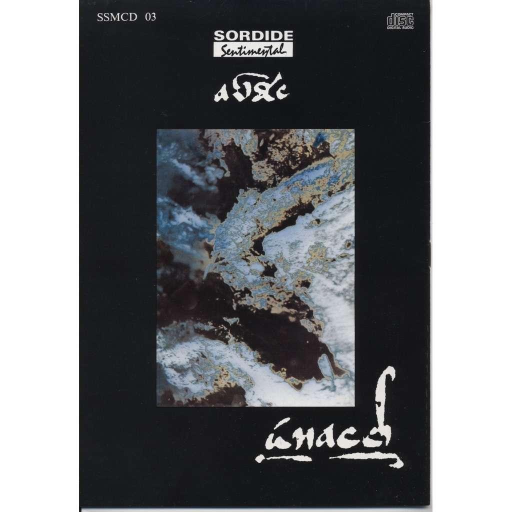 SORDIDE SENTIMENTAL : UNACD (un nom à coucher dehors) avec (+ libret / + booklet) édition limité - limited edition - 3 inch CD