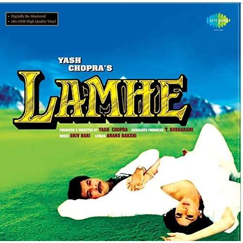 Shiv Hari Lamhe