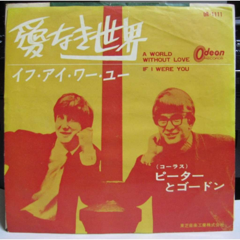Peter & Gordon A WORLD WITHOUT LOVE/IF I WERE YOU