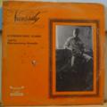 KYEREMATENG STARS - Necessity - LP