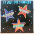 V--A FEAT. MIGUELITO SAGBOHAN ASSA CICA - Le choc des trois etoiles - LP