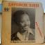 Safohene Djeni & Appolos Int. band - Ema Enwozoa - 33T