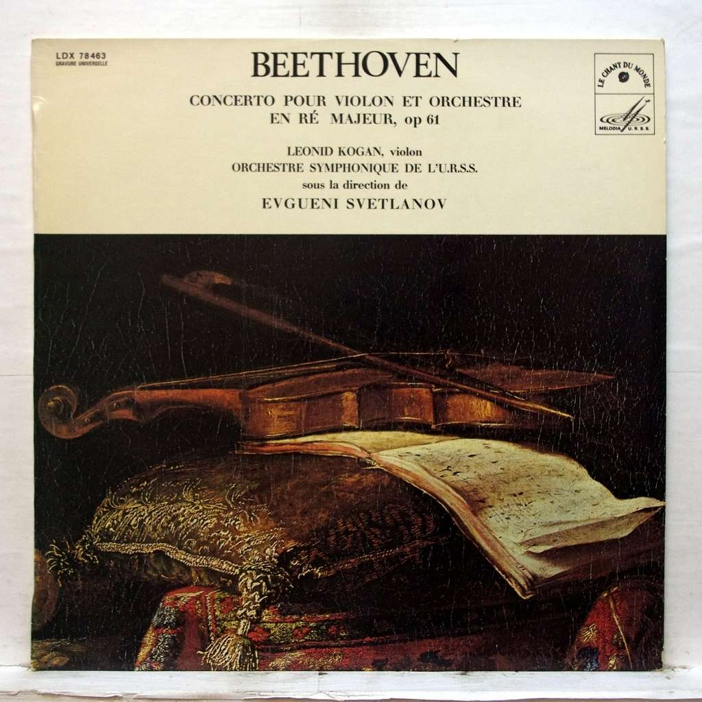 beethoven violin concerto in d major op 61 leonid kogan lp