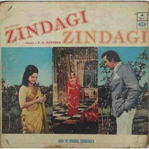 Sachin Dev Burman, Anand Bakshi Zindagi Zindagi