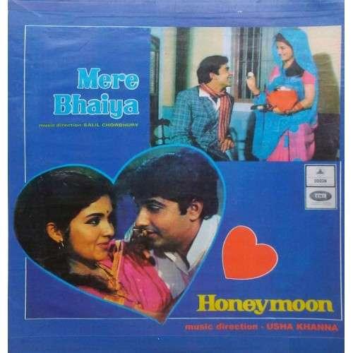 Salil Chowdhary, Yogesh & Som Thakur Mere Bhaiya & Honeymoon