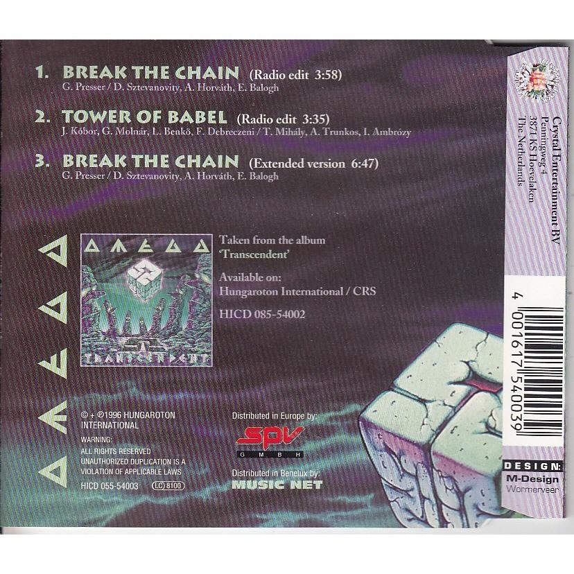 omega break the chain-radio edit + extended version / tower of babel-radio edit