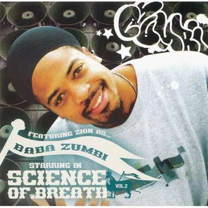 Zion As Baba Zumbi ‎ Science Of Breath Vol.2