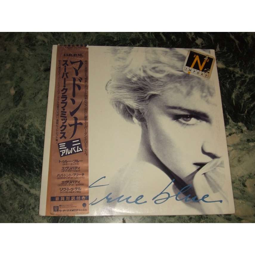 Madonna True Blue (Super Club Mix)
