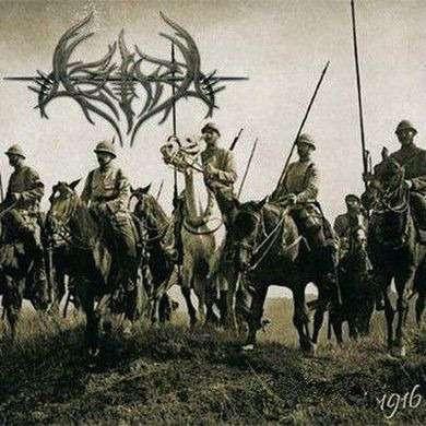 AZZIARD 1916