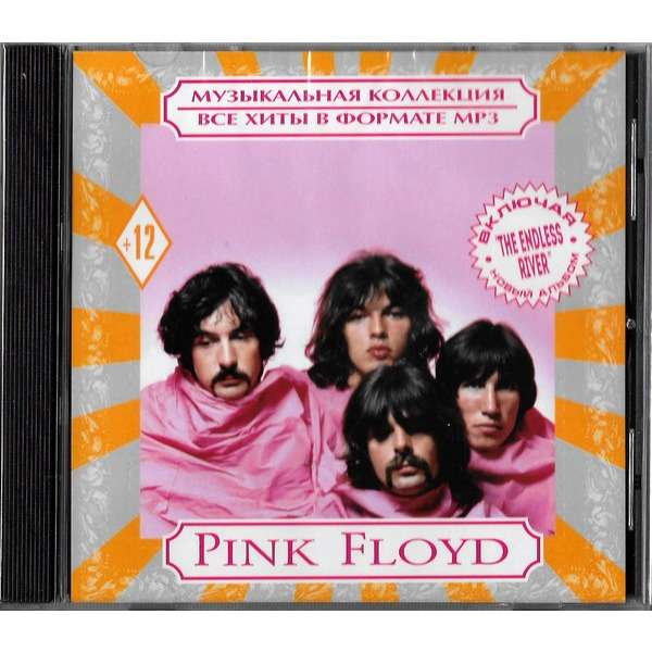Pink Floyd Music Collection. All Hits in MP3 format