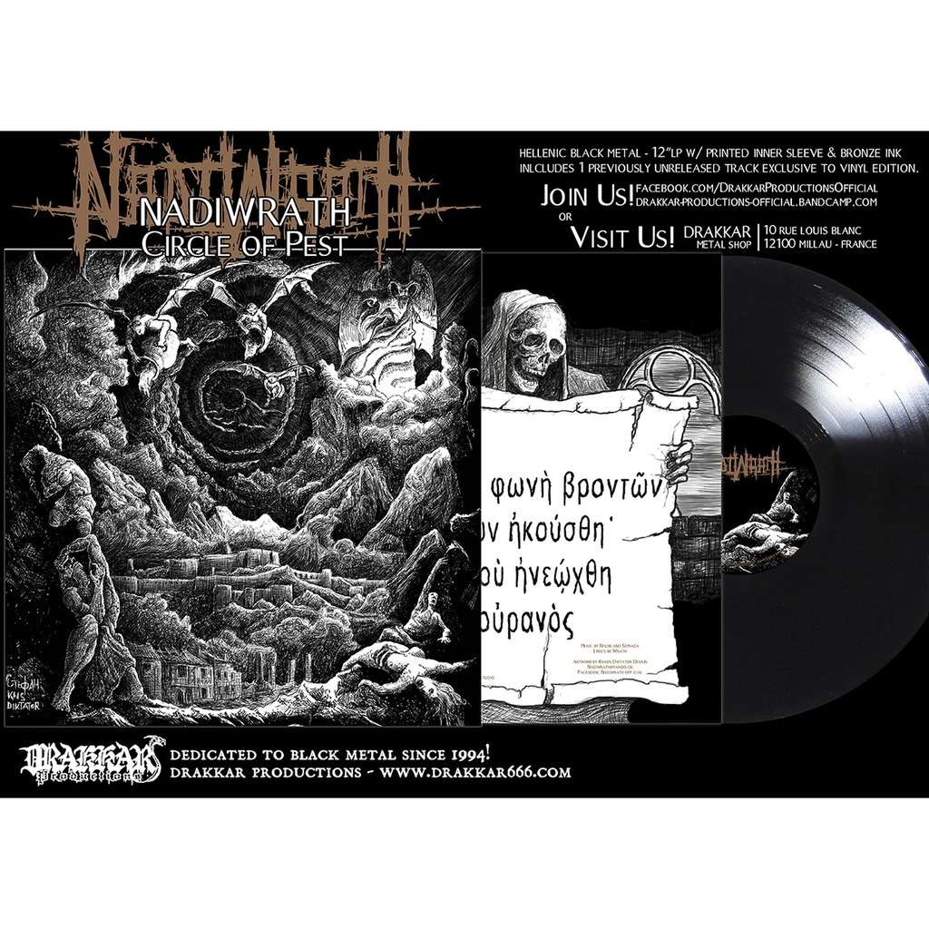Drakkar Productions : Nadiwrath Circle Of Pest - LP