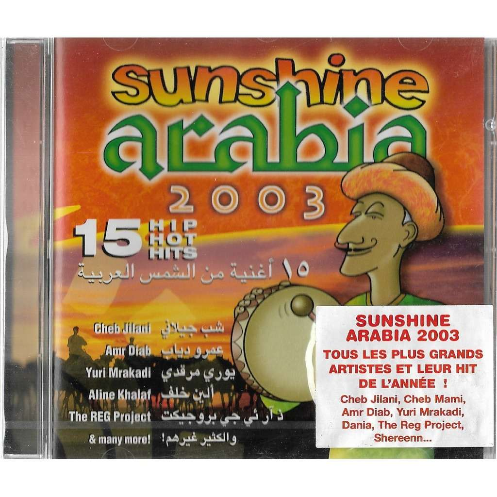 compilation . divers . various artists Sunshine arabia 2003