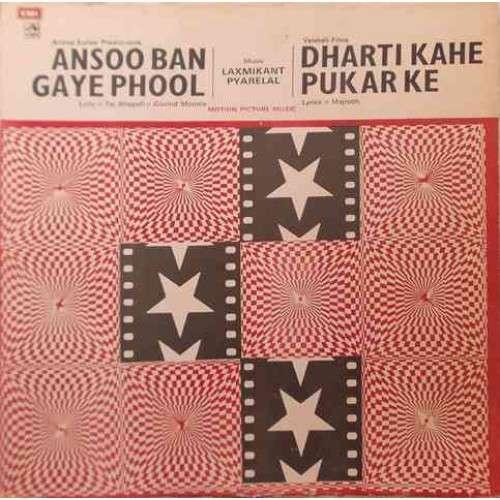 Laxmikant, Pyarelal, Taj Bhopali & Gvind Moonis Ansoo Ban Gaye Phool & Dharti Kahe Pukar Ke