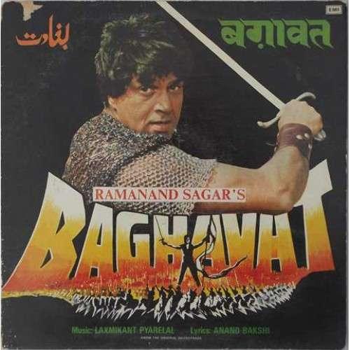 Laxmikant Pyarelal, Anand Bakshi Baghavat