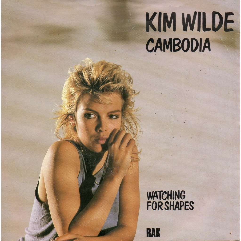 cambodia by kim wilde sp with didierf ref 118826475. Black Bedroom Furniture Sets. Home Design Ideas