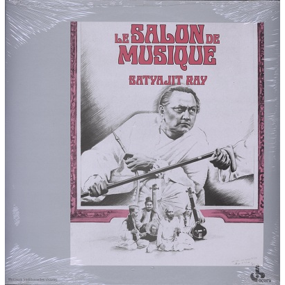 Ustad Vilayat Khan Le salon de Musique (Jalsaghar OST)