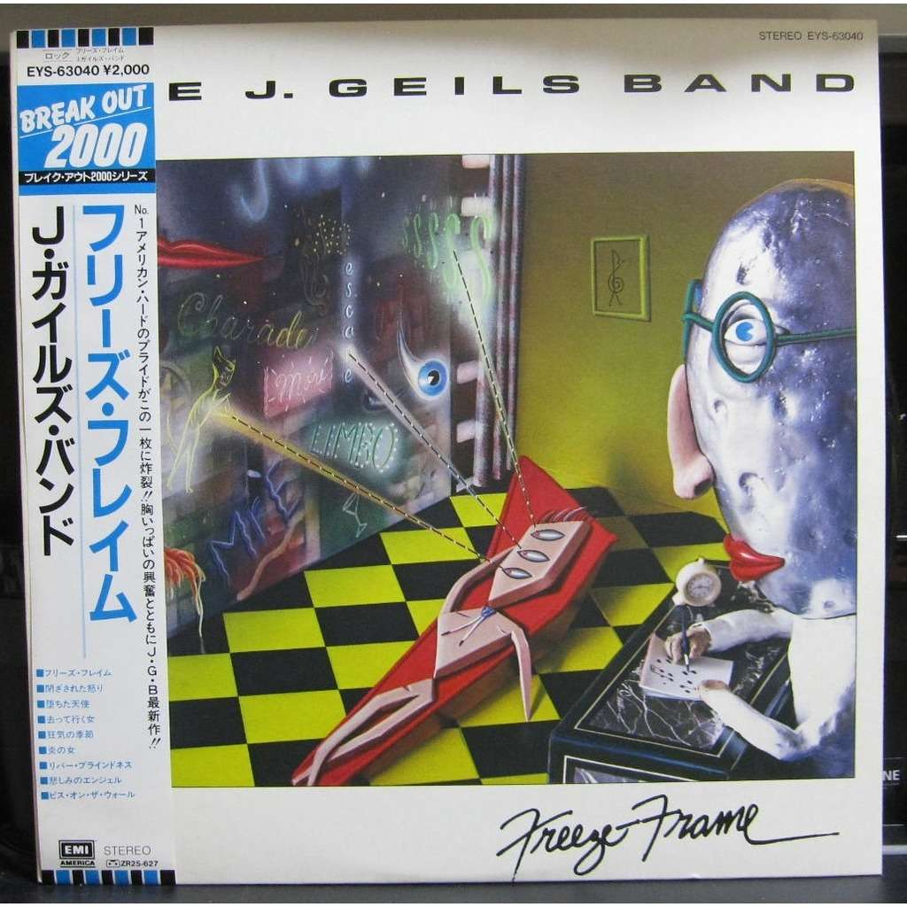 Freeze frame by J. Geils Band, LP with jappress - Ref:3066457498
