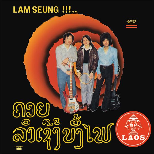 sothy Lam Seung!!!.. Chansons Laotiennes