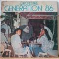 ORCHESTRE GENERATION 86 - S/T - Je pense a toi Ramazani - LP
