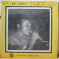 EL REGO ET SES COMMANDOS - S/T Benin To Na Gnon - LP