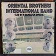 oriental brothers international band led by f. dansatch opara : origbu onye ozo / ihe eme uwa adimma