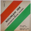 NOUMAH IRE et l'orchestre Michel Kougba - Aya tio / Ye en gnaien / N'djadjo wa wou / Kouadio akissi - 7inch EP